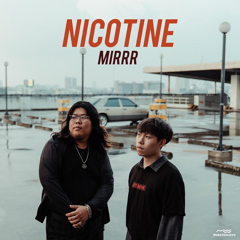 คอร์ดเพลง นิโคติน(nicotine)