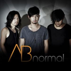คอร์ดเพลง ใจน้อย – AB NORMAL